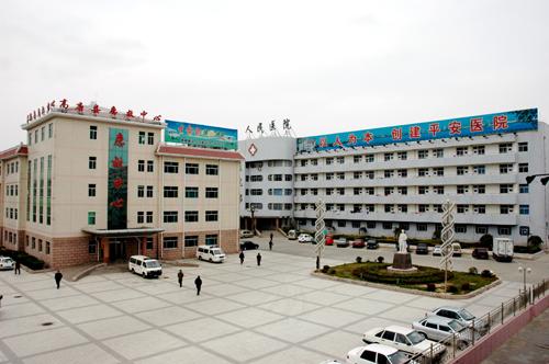 高唐整形医院
