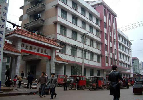 中英人寿保险湖南省衡阳市祁东县定点医院查询